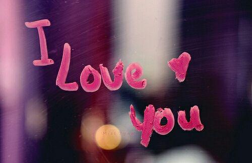 Песня я тебя люблю ууу i love you скачать