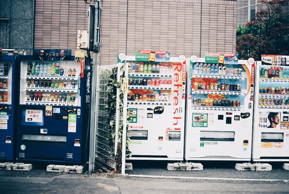 Travel in Tokyo by film camera #interesting #japan #photography #film #city