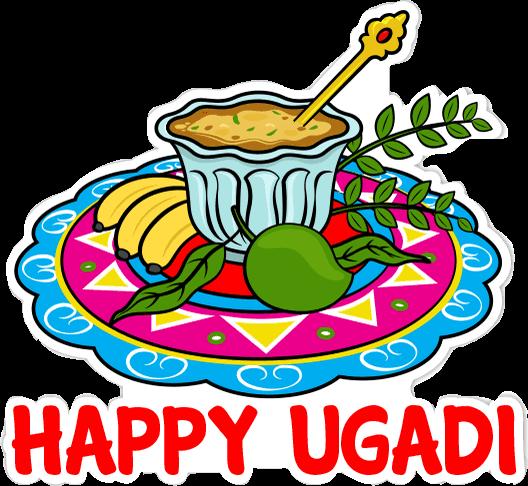 ##Ugadhi